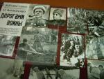 Экспонаты Мемориала Победы