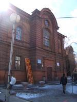 Мира 83: бывший эвакогоспиталь № 1350