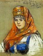 Портрет боярышни
